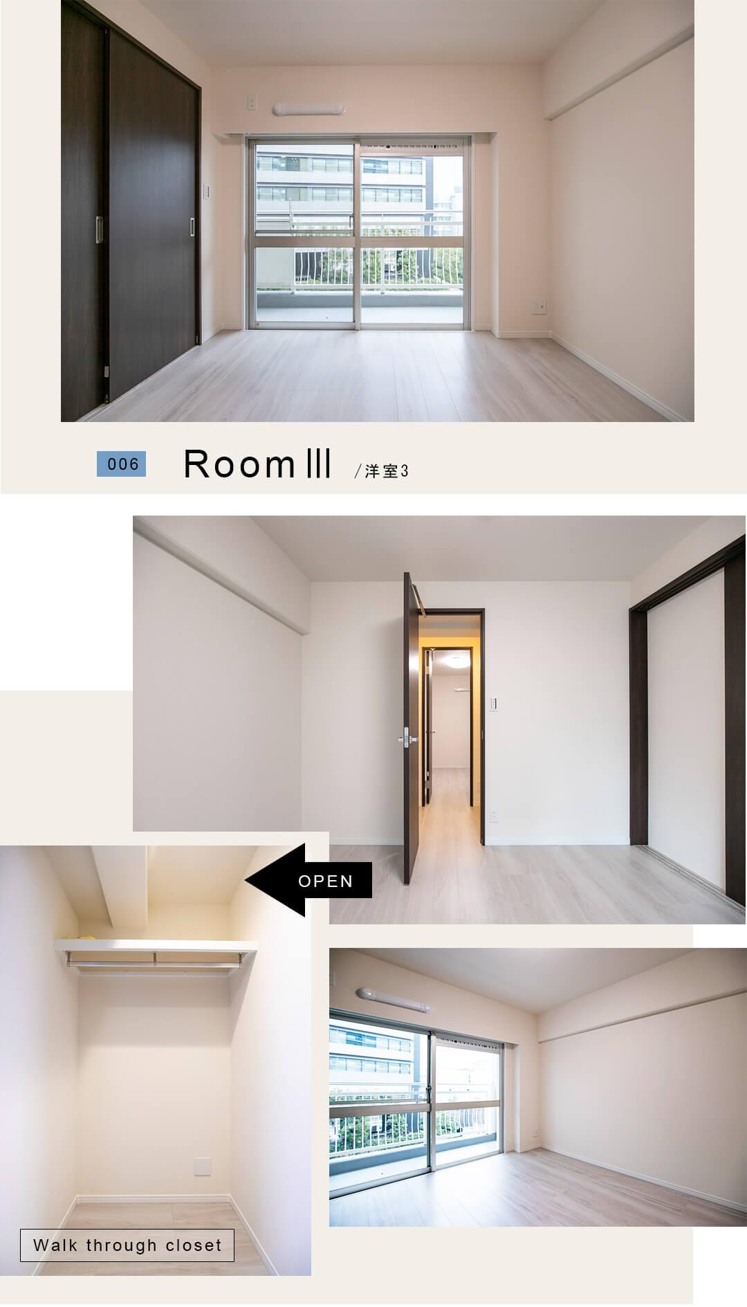 006,RoomI,洋室3