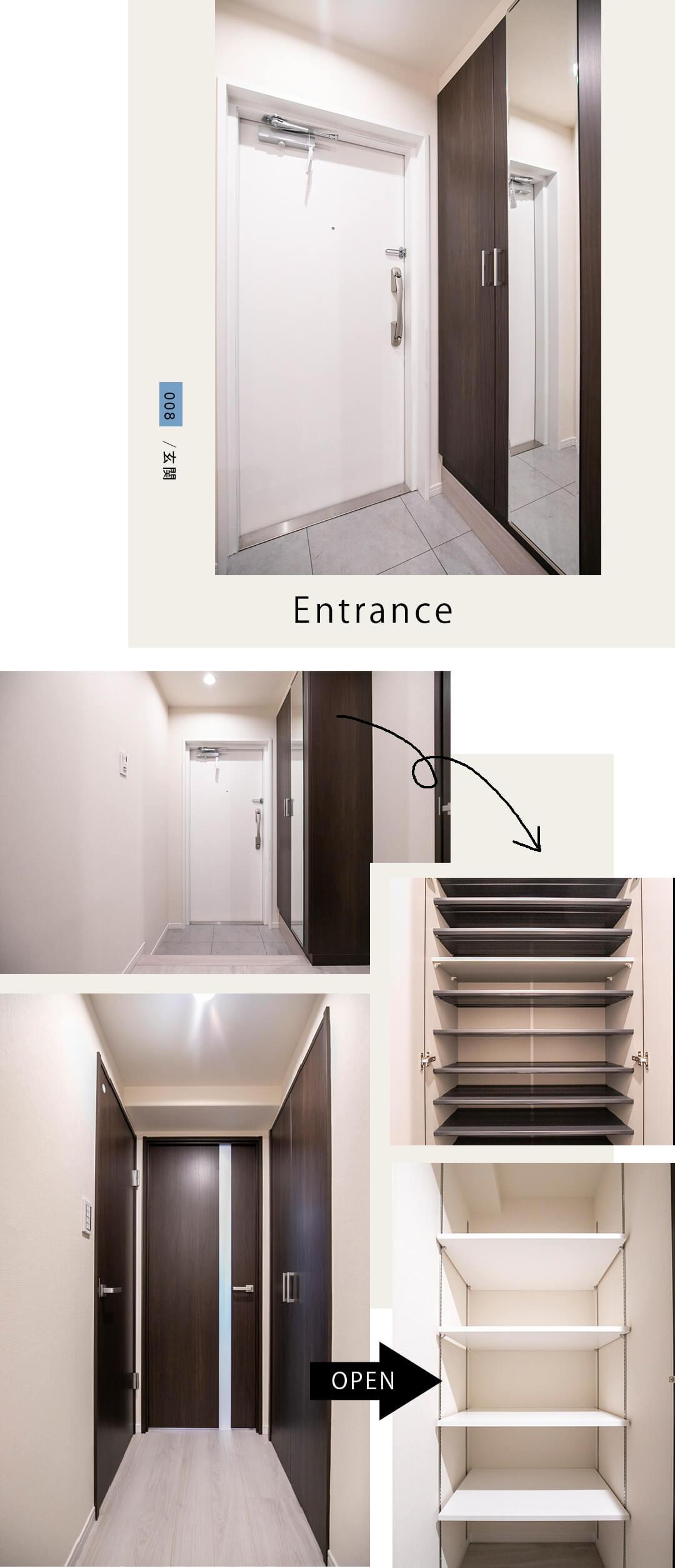 008,Entrance,玄関