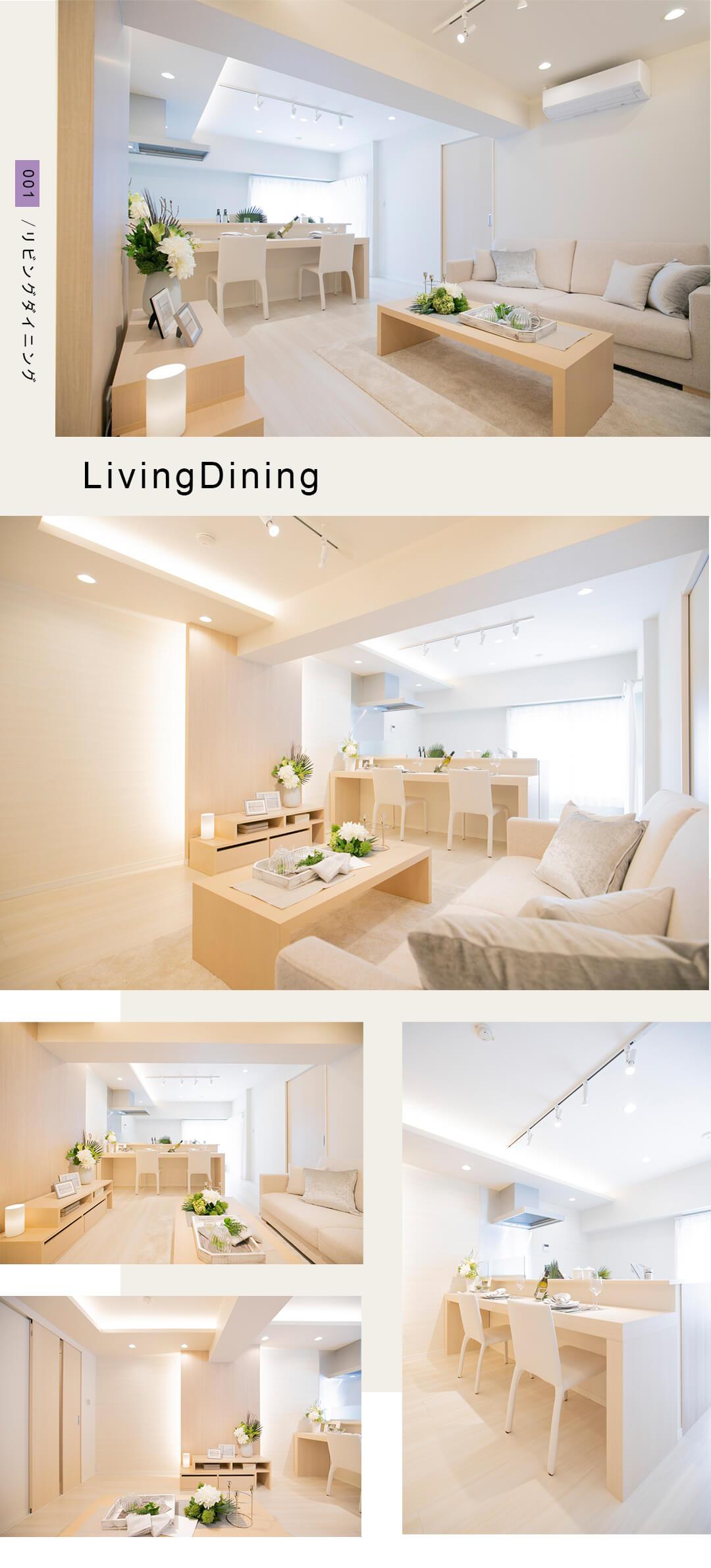 001リビングダイニング,Living,Dining