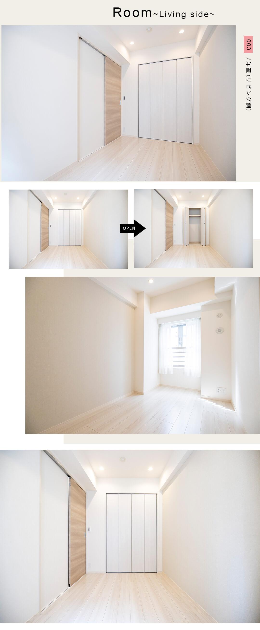 003洋室(リビング側),Room Living side