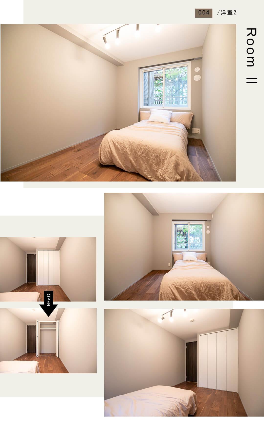 004洋室2 Room Ⅱ