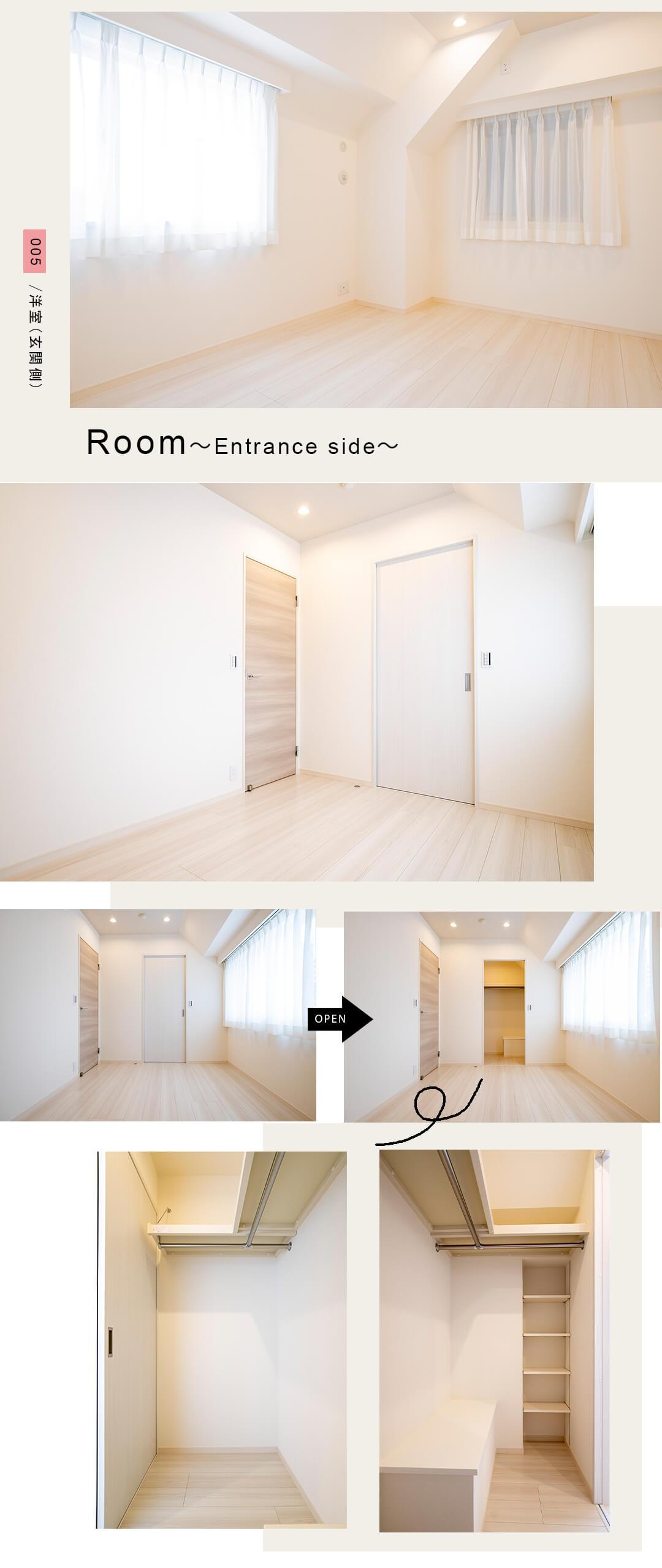 005洋室(玄関側),Room Entrance side