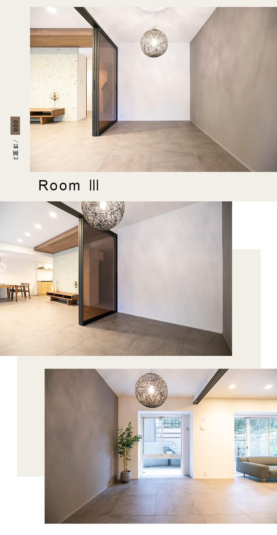 006洋室3 Room Ⅲ