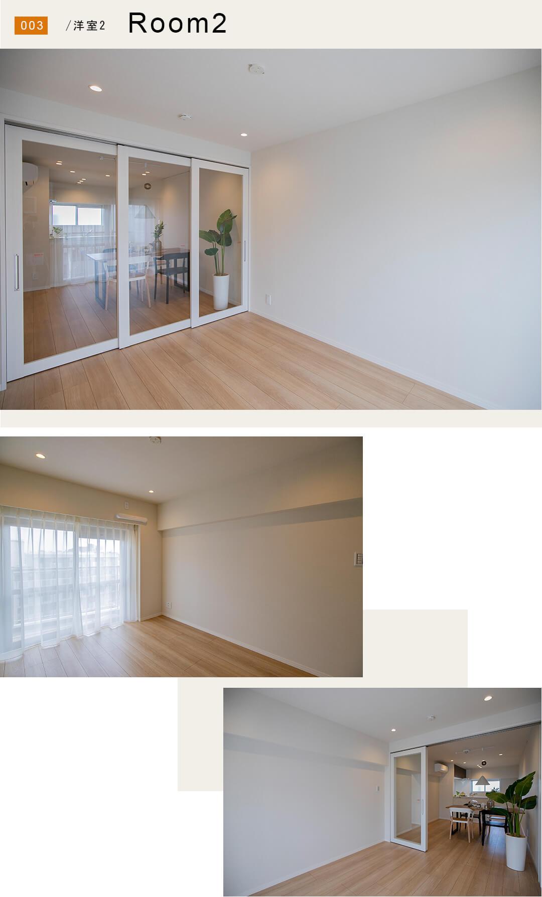 マンションニュー永福の洋室