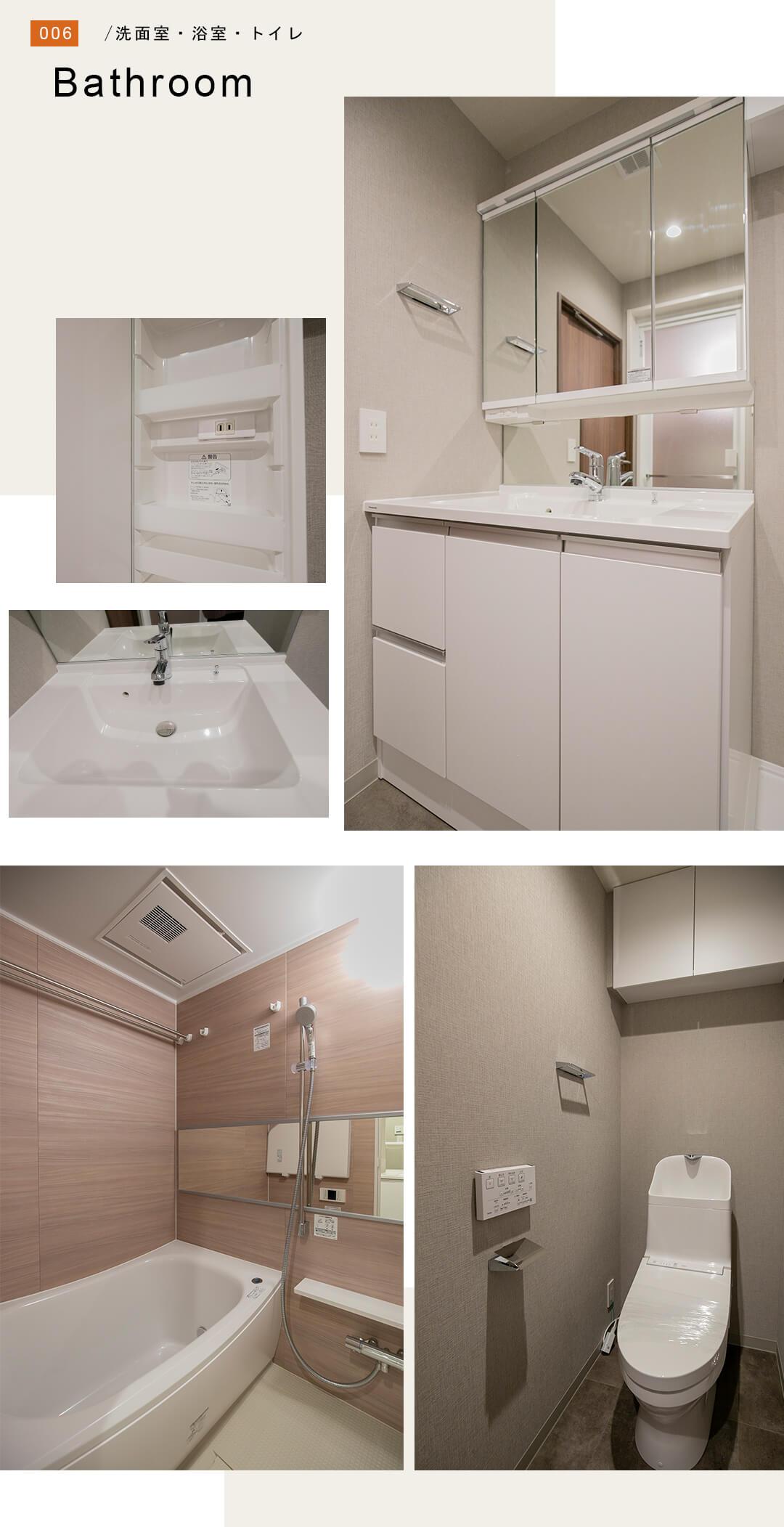 グリーンキャピタル千歳船橋の洗面室と浴室とトイレ
