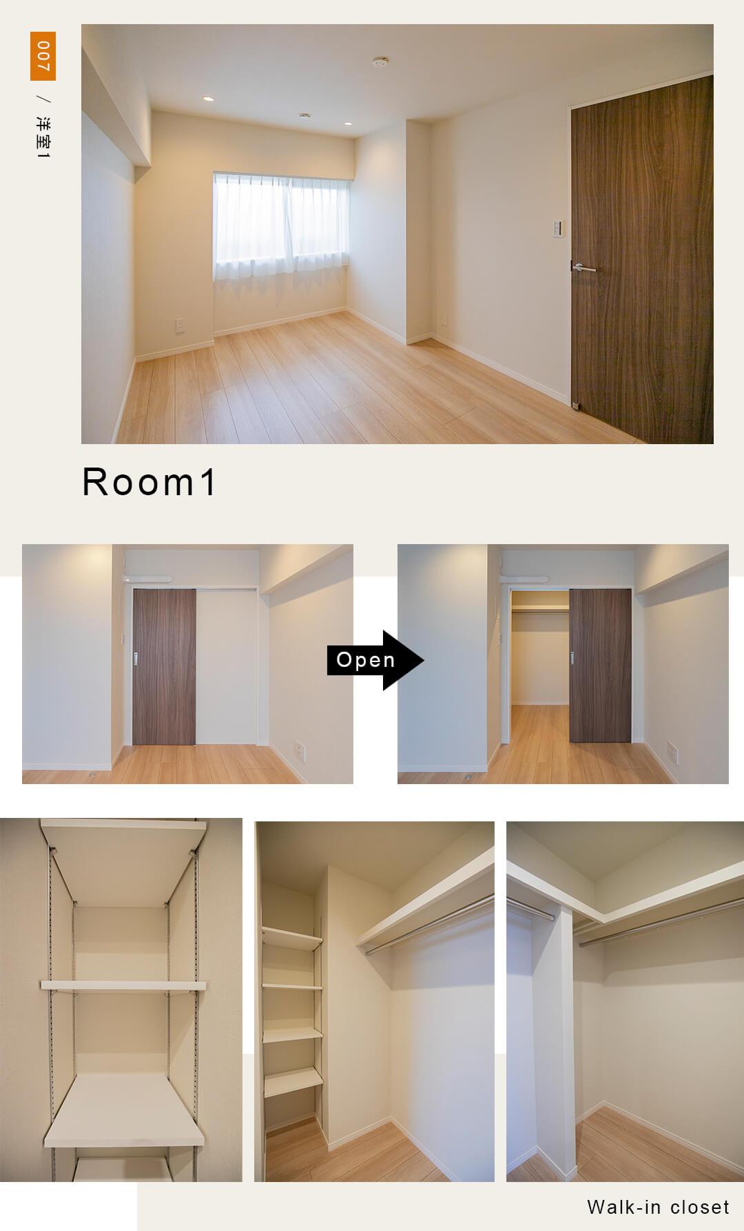 マンションニュー永福の洋室1