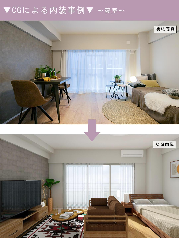 飯田橋ハイタウンの寝室の内装事例
