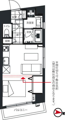 新宿パークサイド永谷 心地よい暮らし。