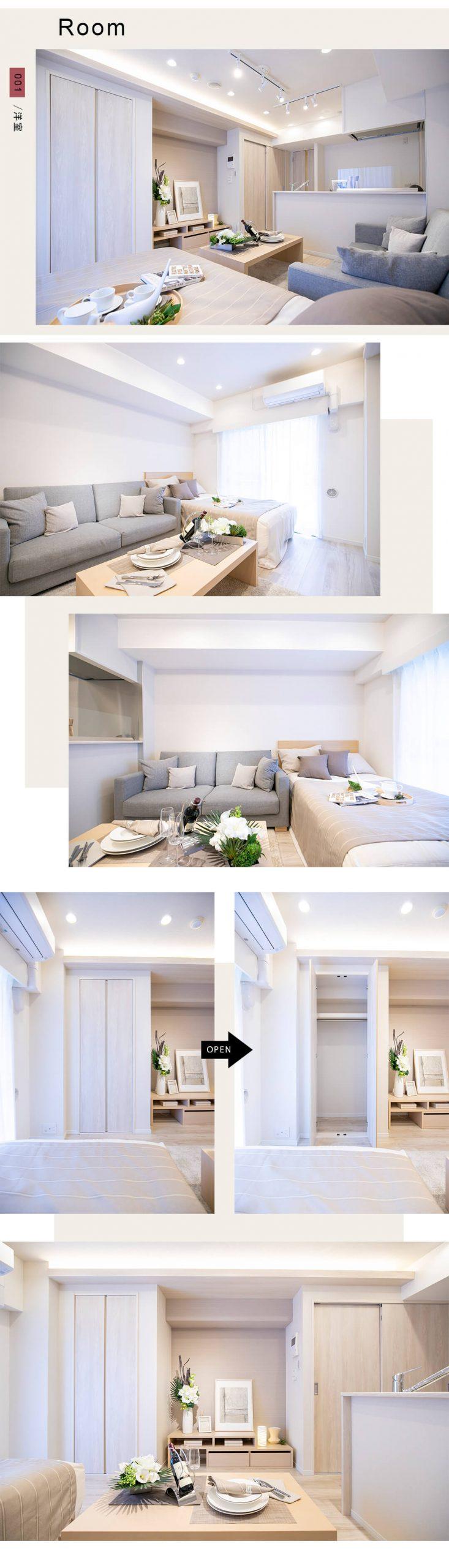 001洋室,Room