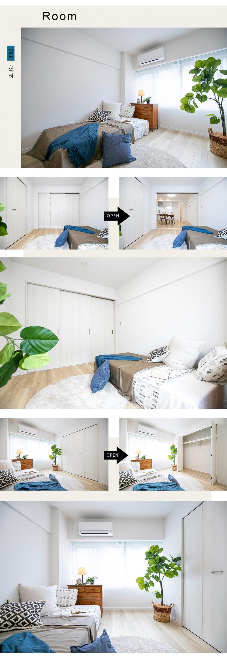 002洋室,Room