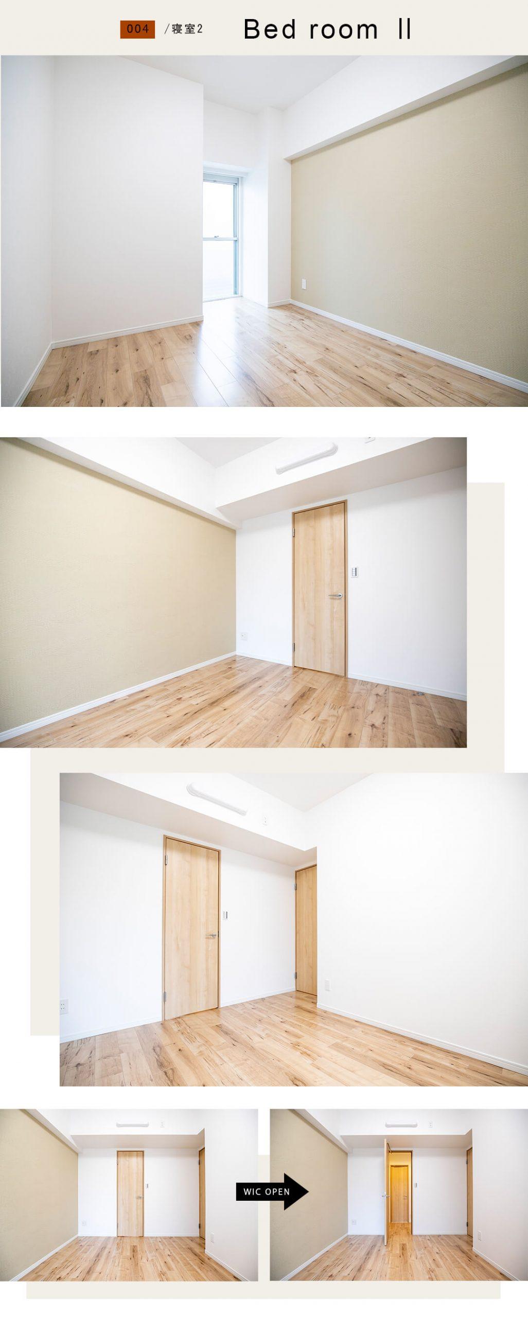 004寝室2,Bed room Ⅱ