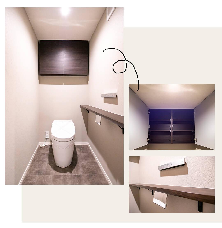 御殿山ダイヤマンションのトイレ