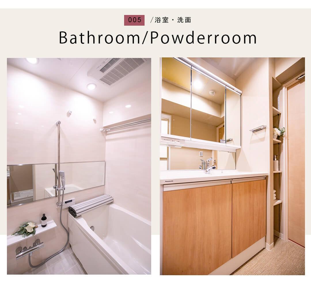 005浴室,洗面,Powderroom,Toilet