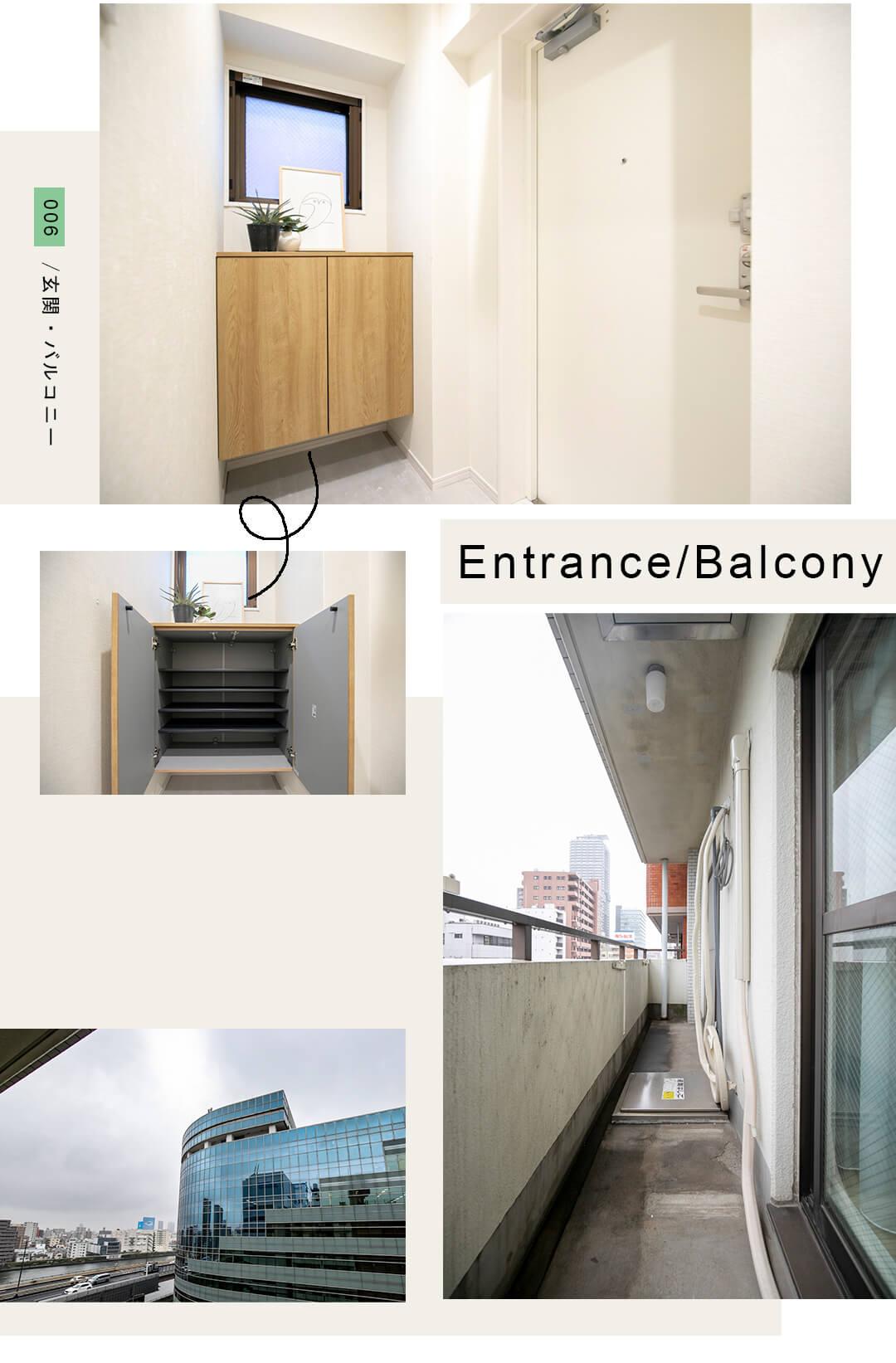 006玄関,バルコニー,Entrance ,Balcony