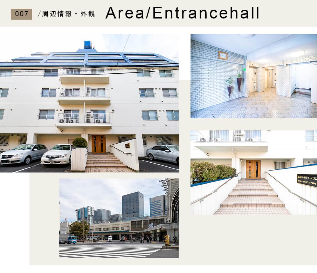 007周辺情報,外観,Area,Entrancehall