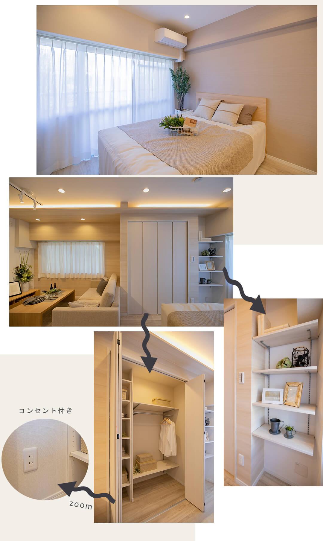 新宿パークサイド永谷の洋室