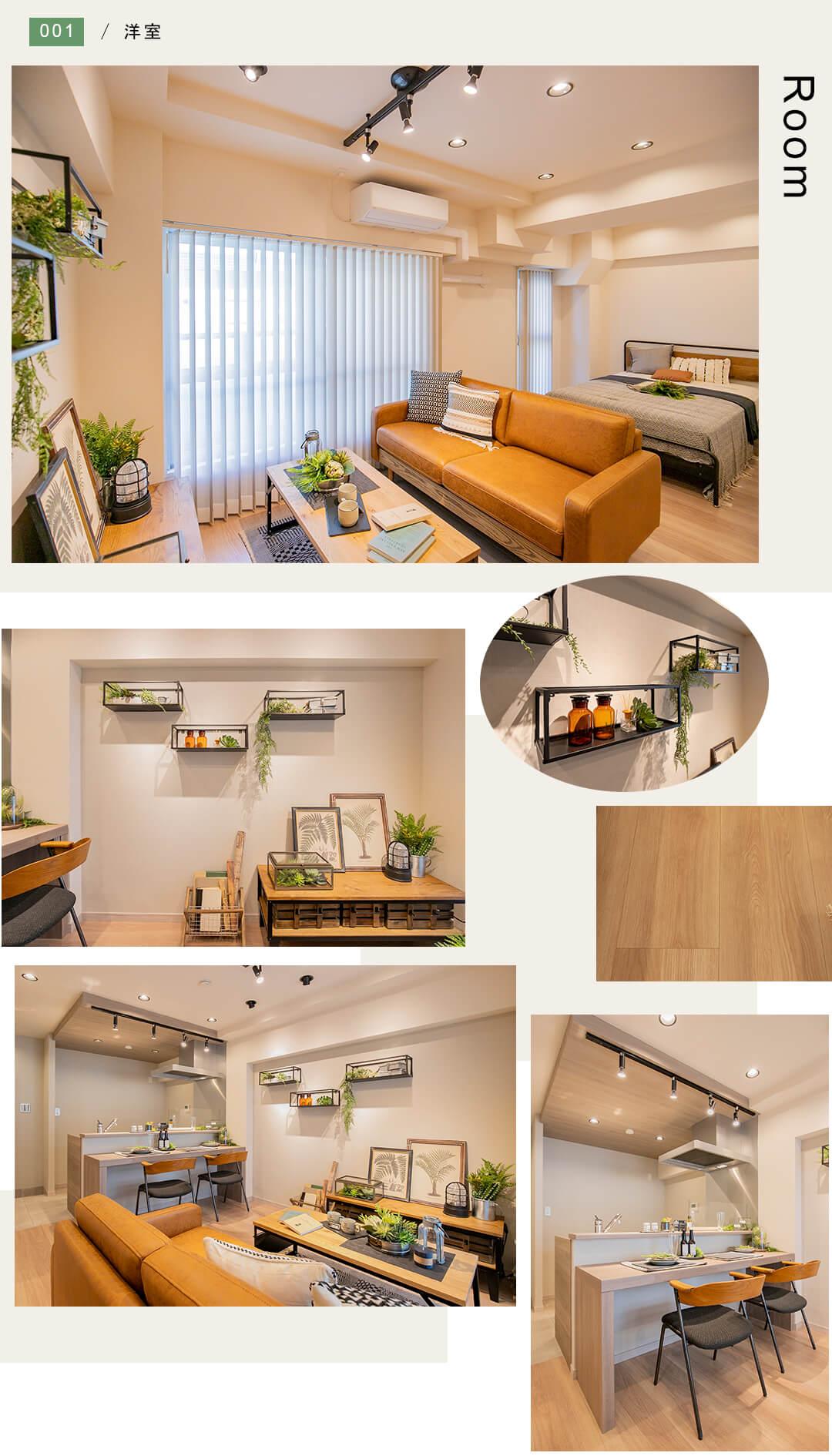 笹塚サンハイツの洋室