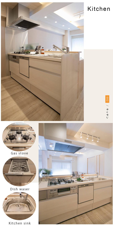 新宿セントビラ永谷のキッチン