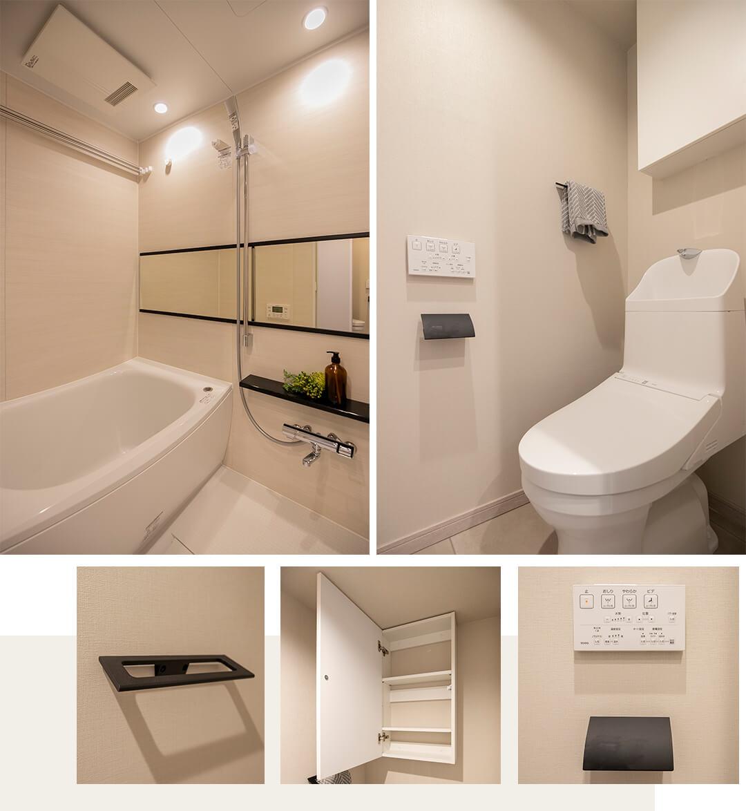 笹塚サンハイツの浴室とトイレ