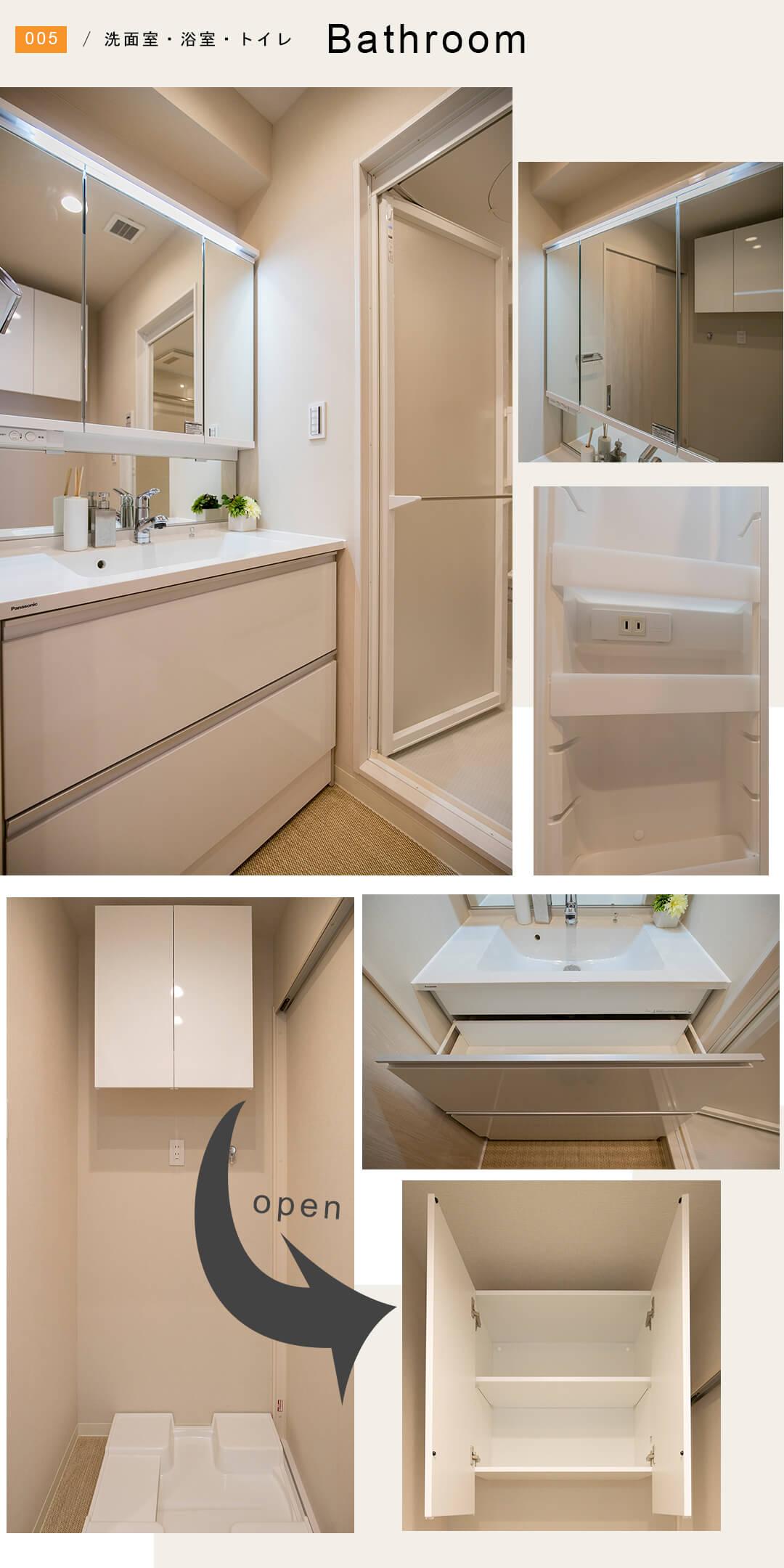 新宿セントビラ永谷の洗面室