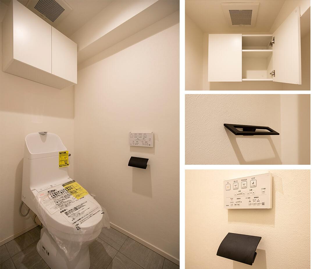 早稲田セントラルハイツのトイレ