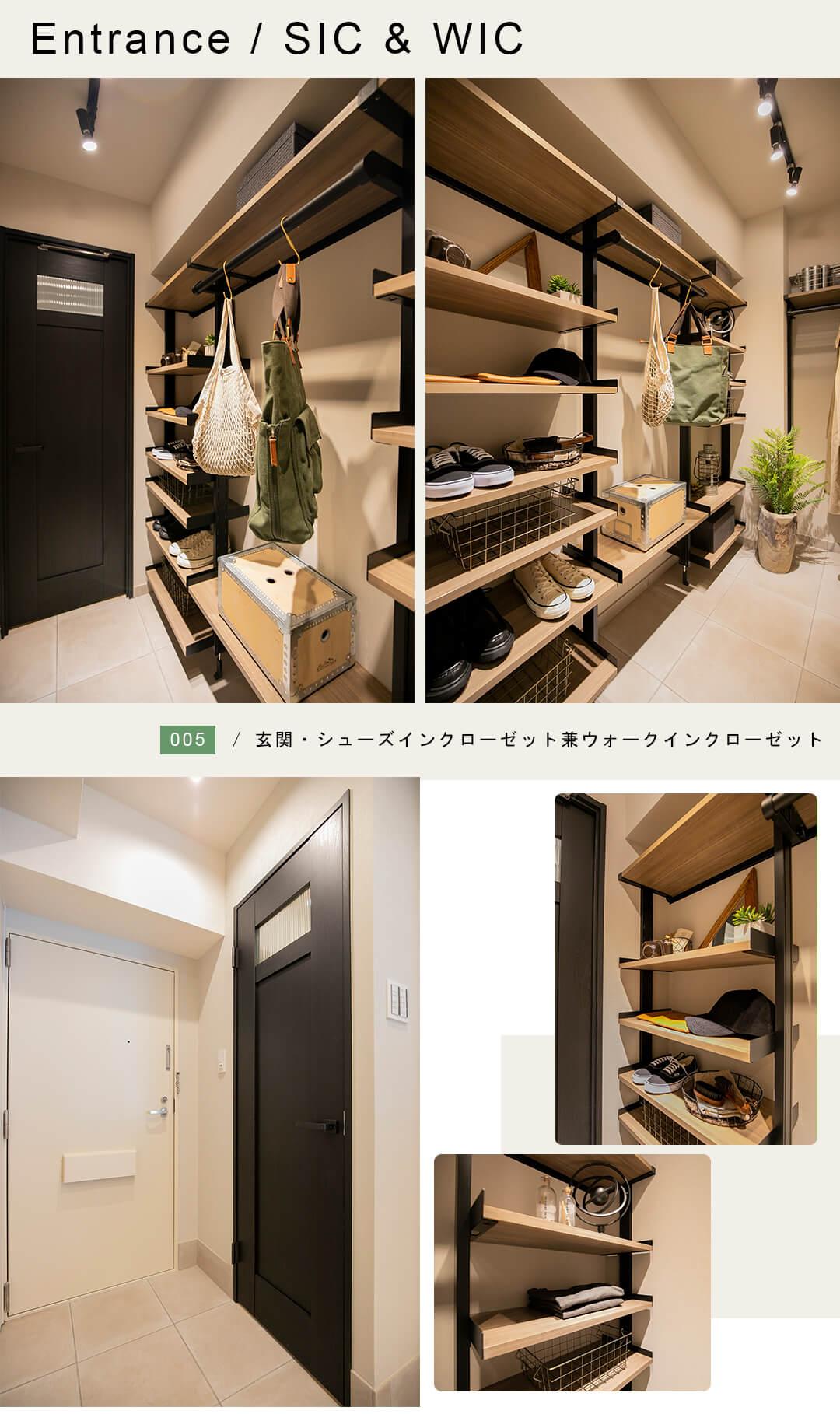 笹塚サンハイツの玄関とシューズインクローゼット兼ウォークインクローゼット