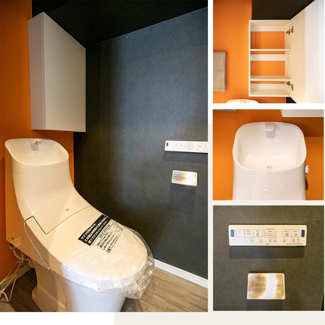 ライオンズマンション戸越銀座のトイレ