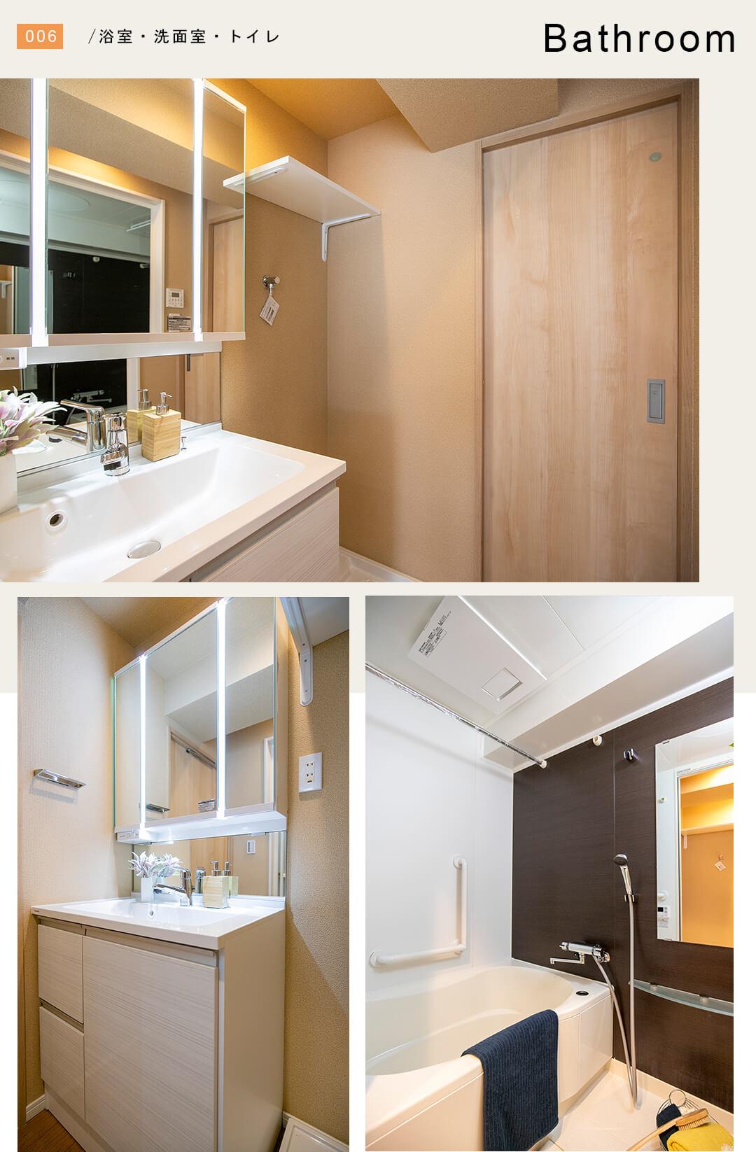 ライオンズマンション戸越銀座の洗面室と浴室