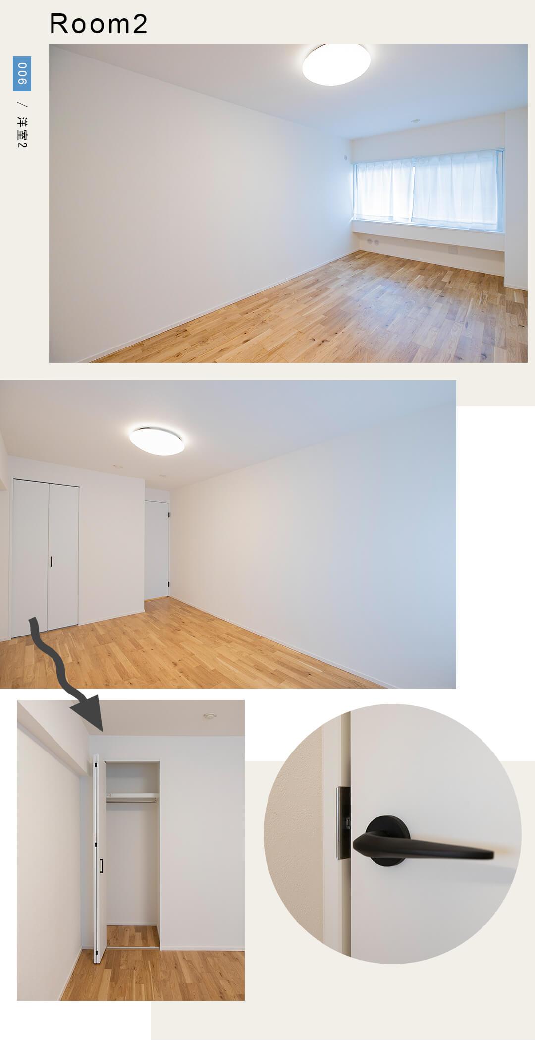 早稲田セントラルハイツの洋室