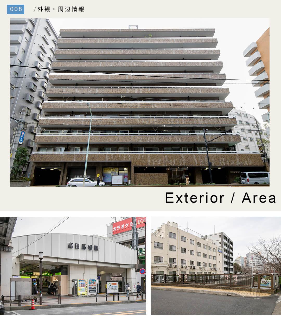 早稲田セントラルハイツの外観と周辺情報