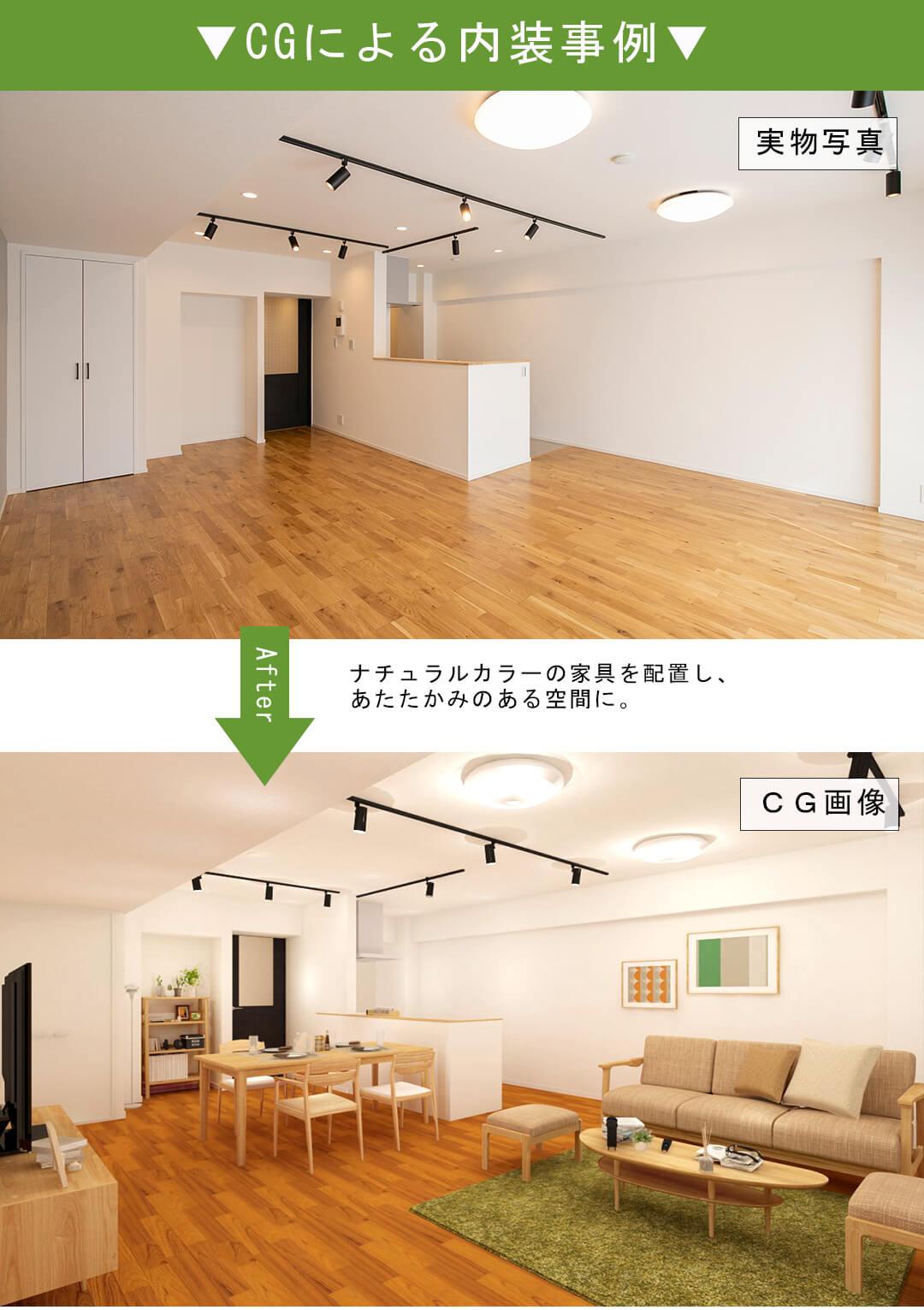 早稲田セントラルハイツのリビングダイニングの内装事例