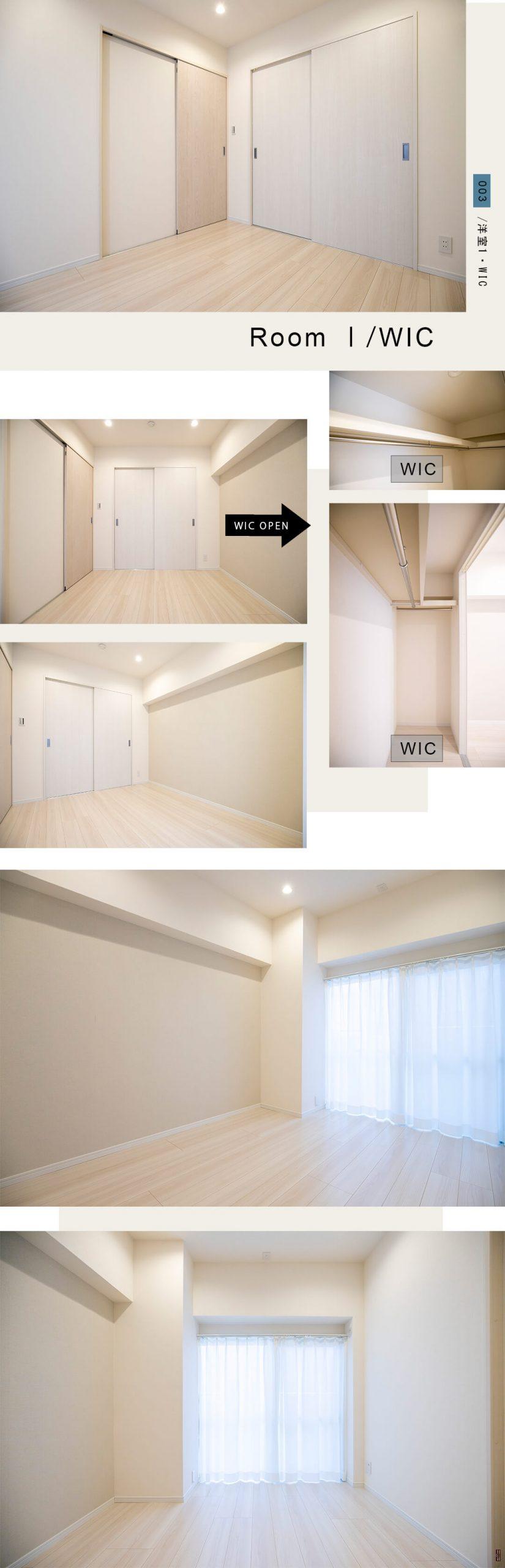 003洋室1,WIC,Room Ⅰ