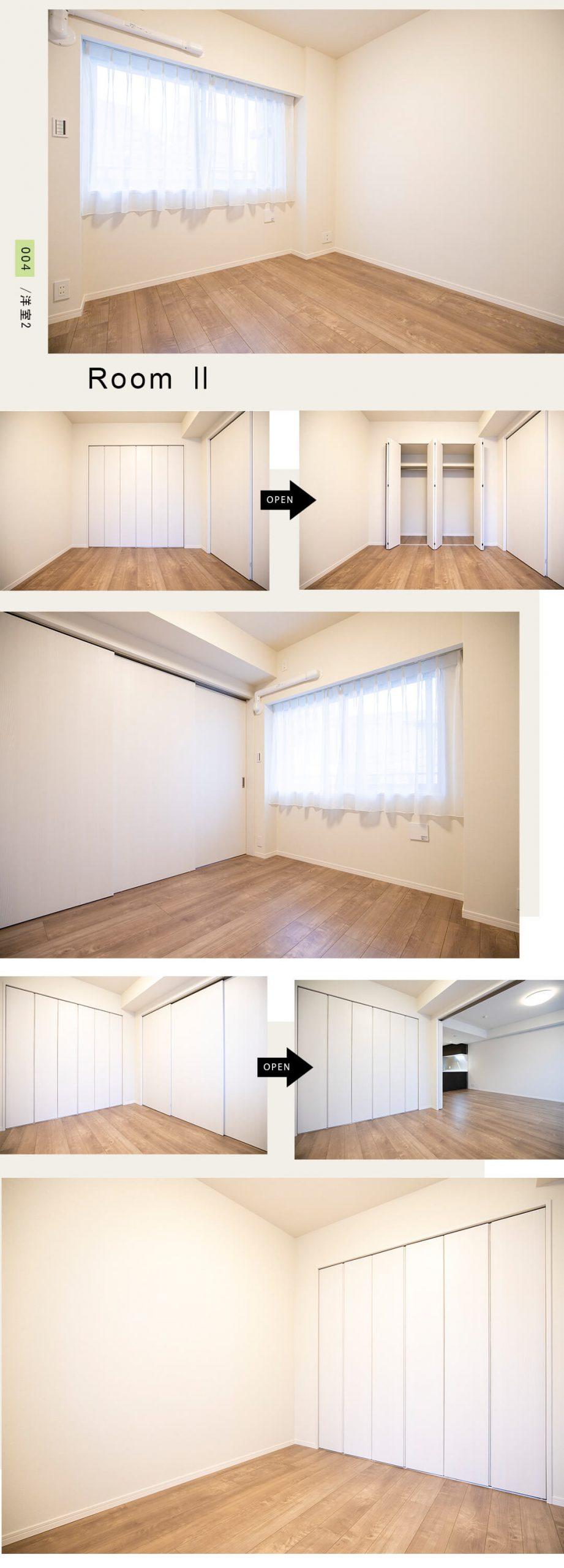 004洋室2,Room Ⅱ