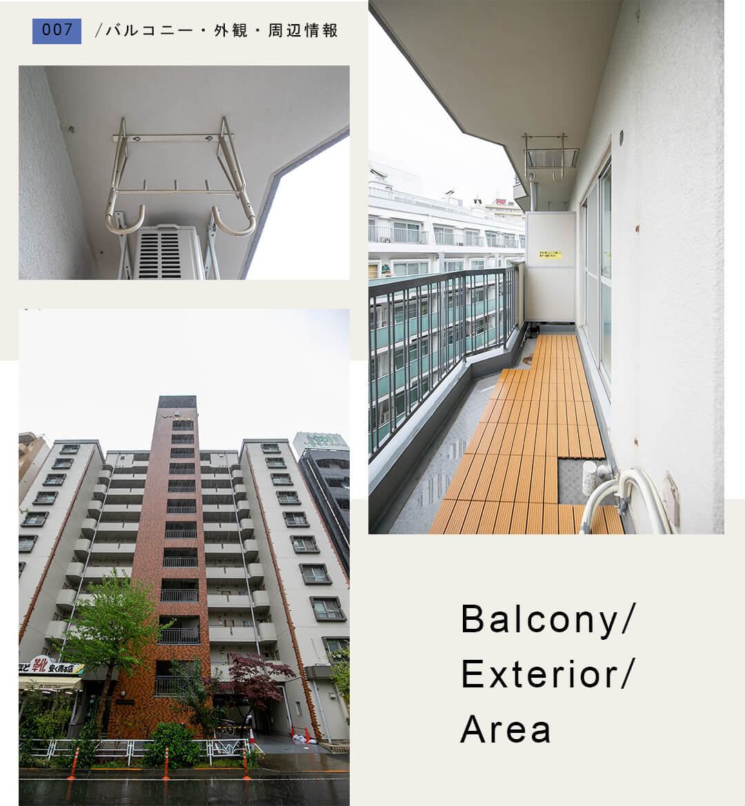 007バルコニー,外観,周辺情報,Balcony,Area,Exterior