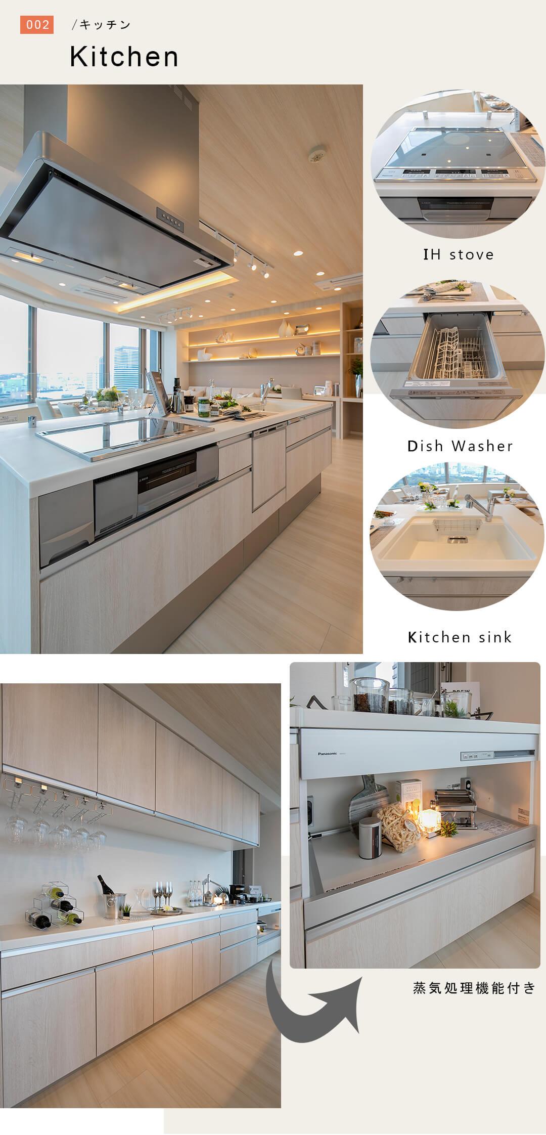 東京ツインパークレフトウイングのキッチン