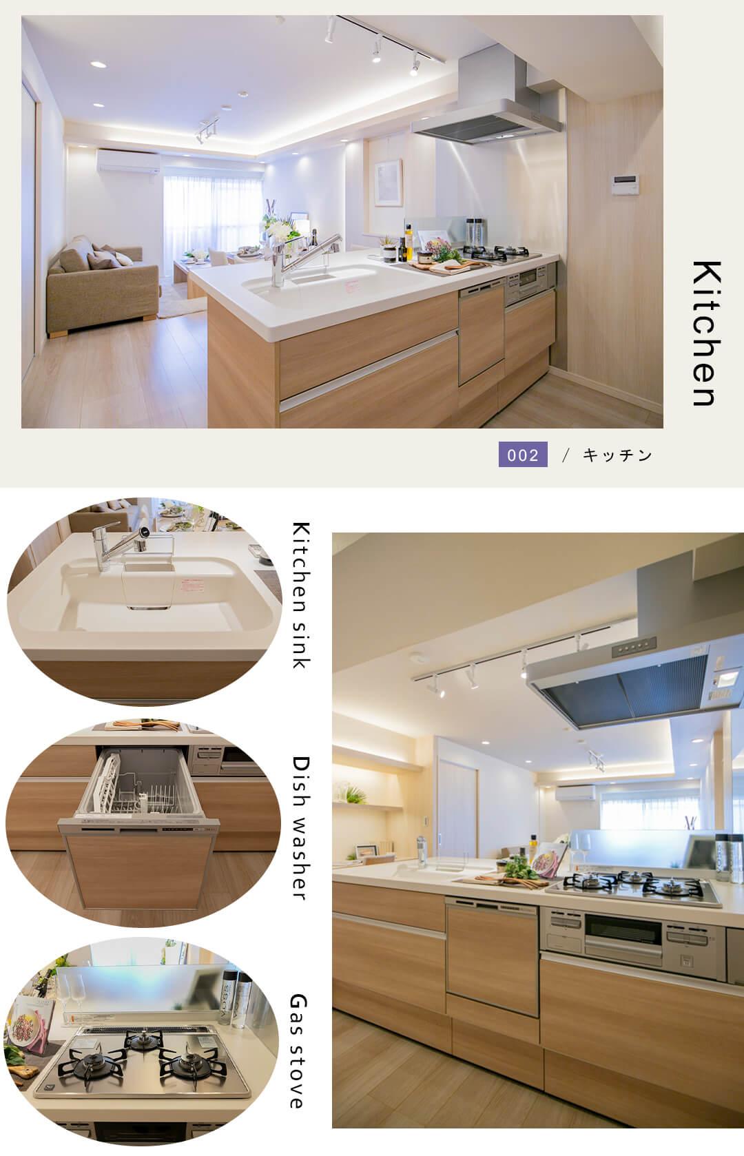 パイロットハウス北新宿のキッチン