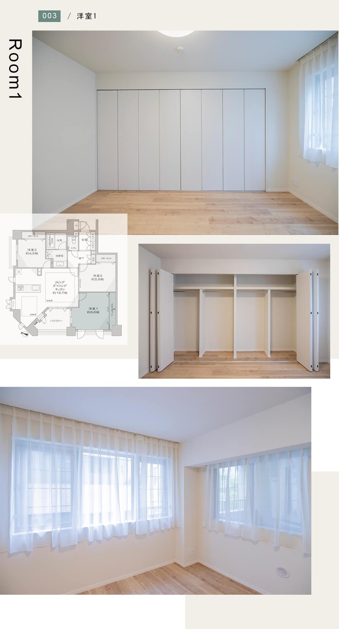 グランシティ日本橋人形町の洋室