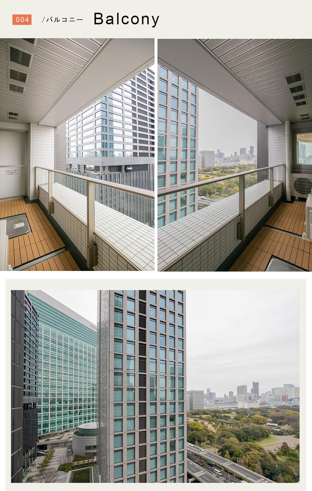 東京ツインパークレフトウイングのバルコニー