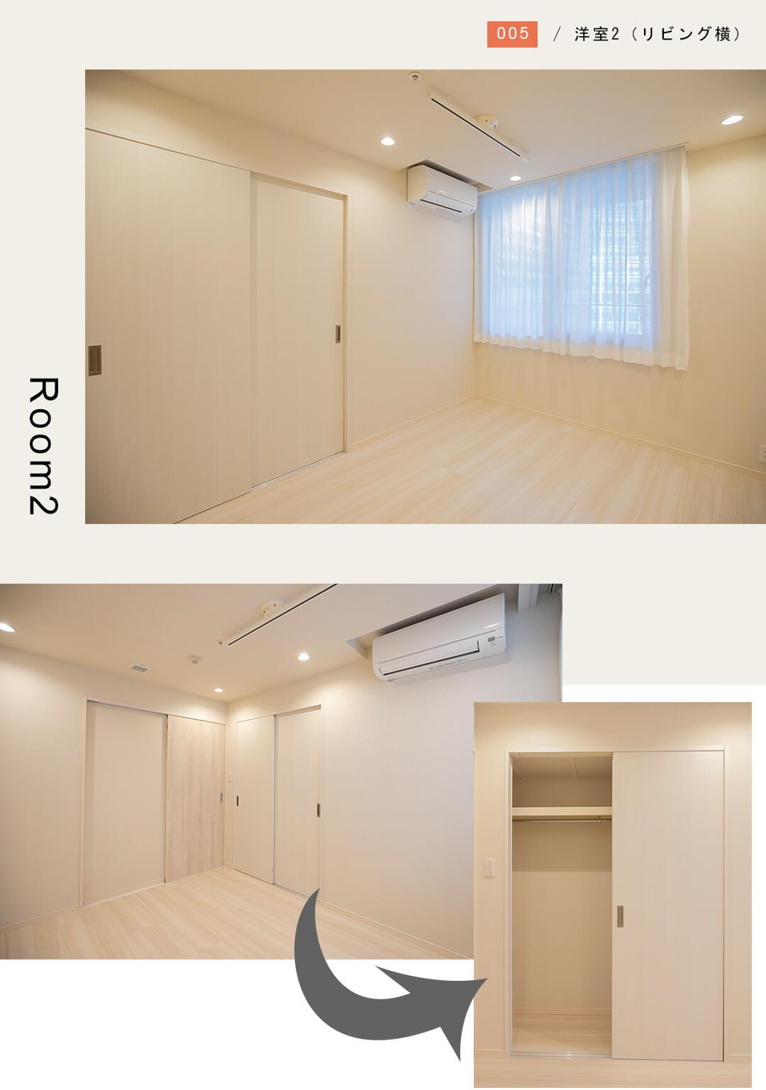 東京ツインパークレフトウイングの洋室