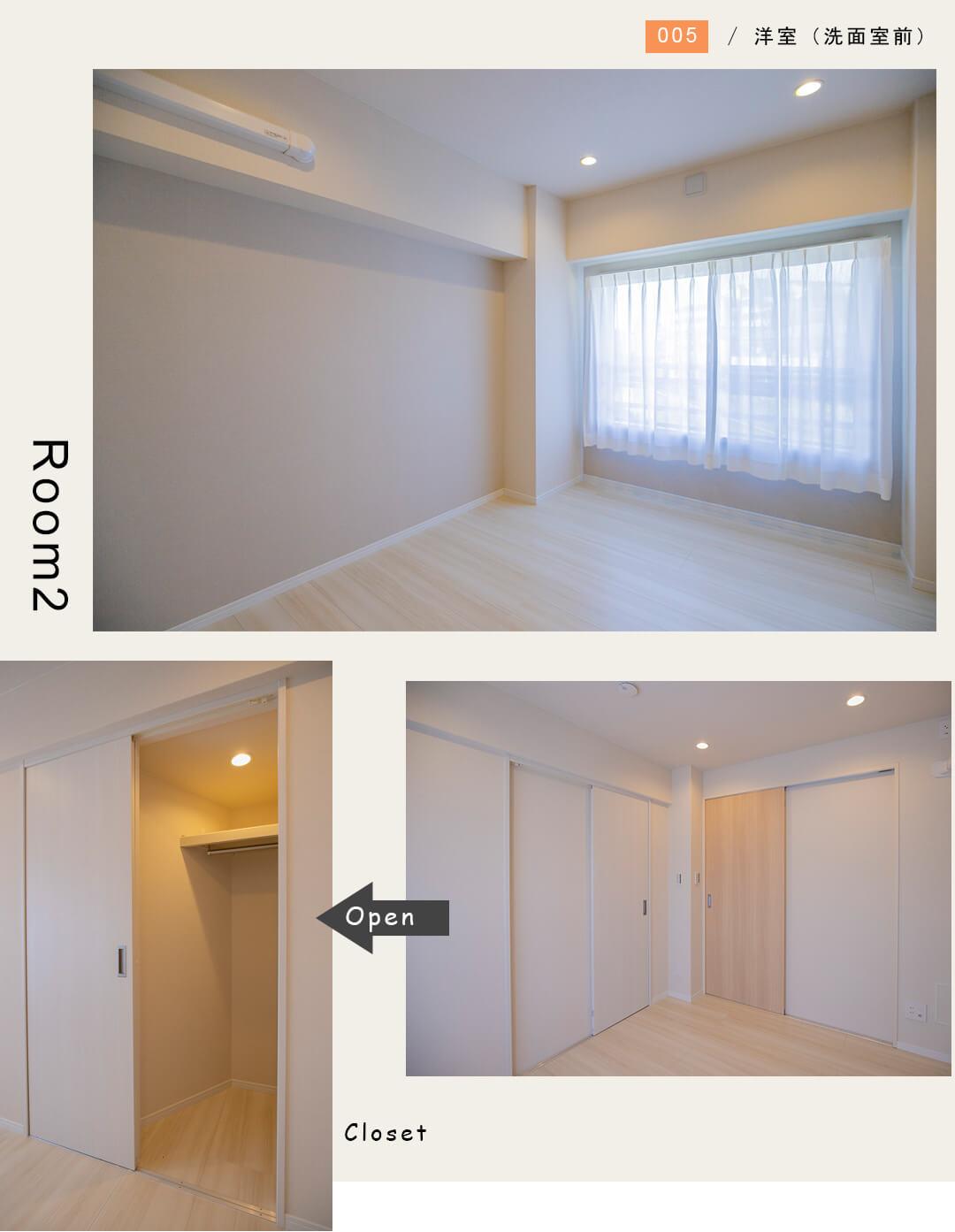 京王南台コーポラスの洋室