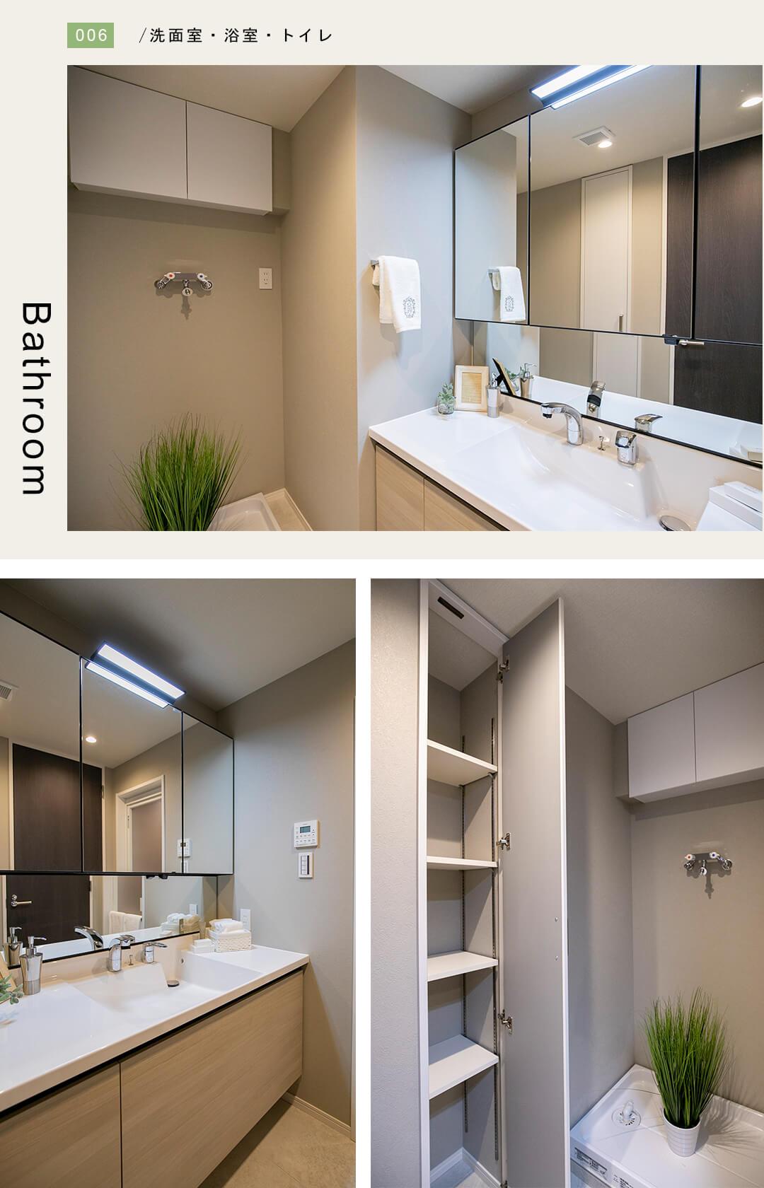 パークタワー芝浦ベイワードオーシャンウィングの洗面室