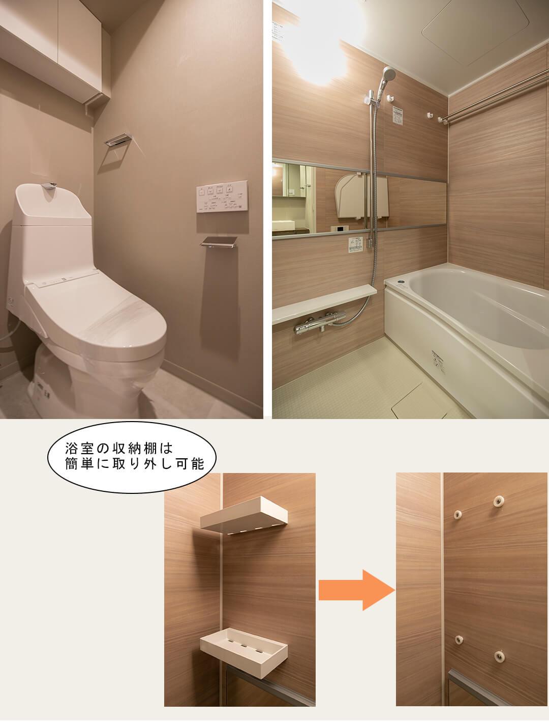 トダカ勝どきコーポのトイレと浴室