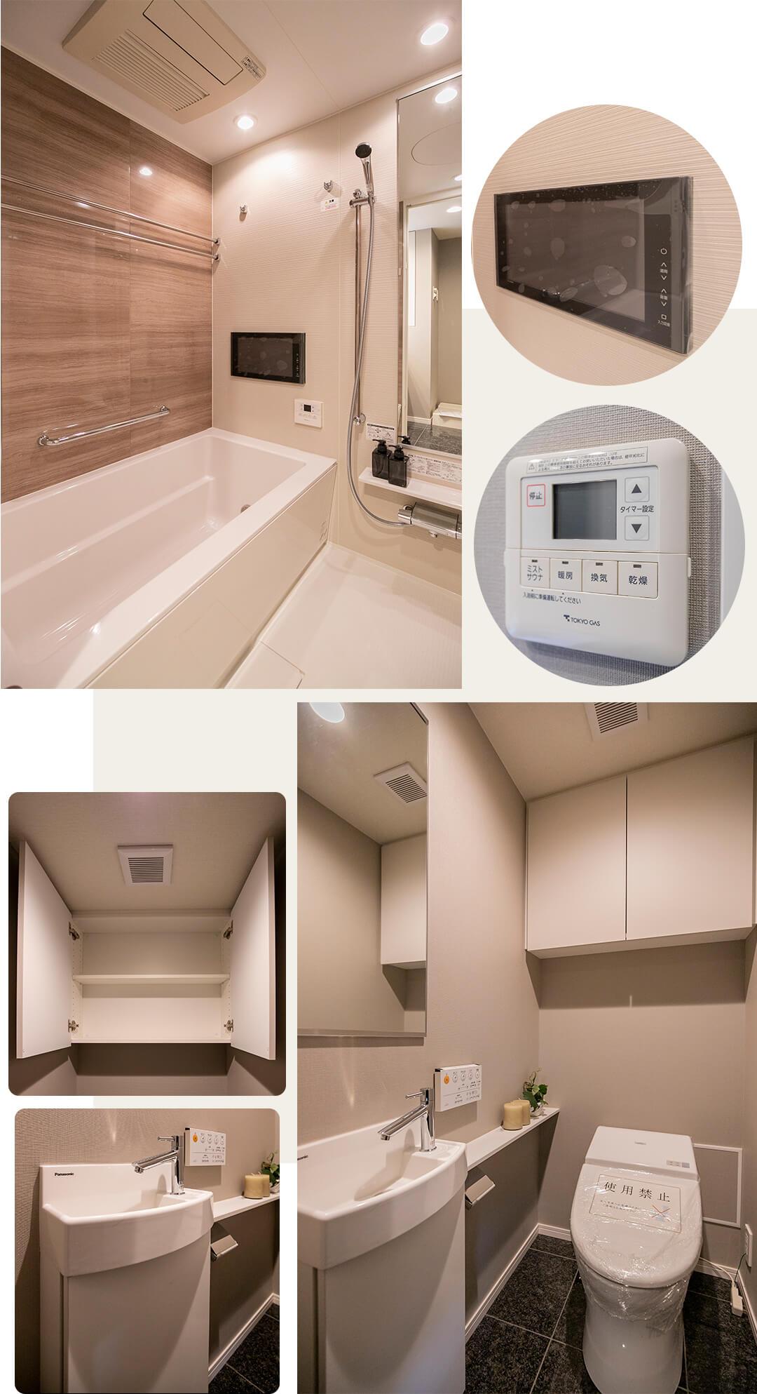 ザ・パークハウスアーバンス御成門の浴室とトイレ