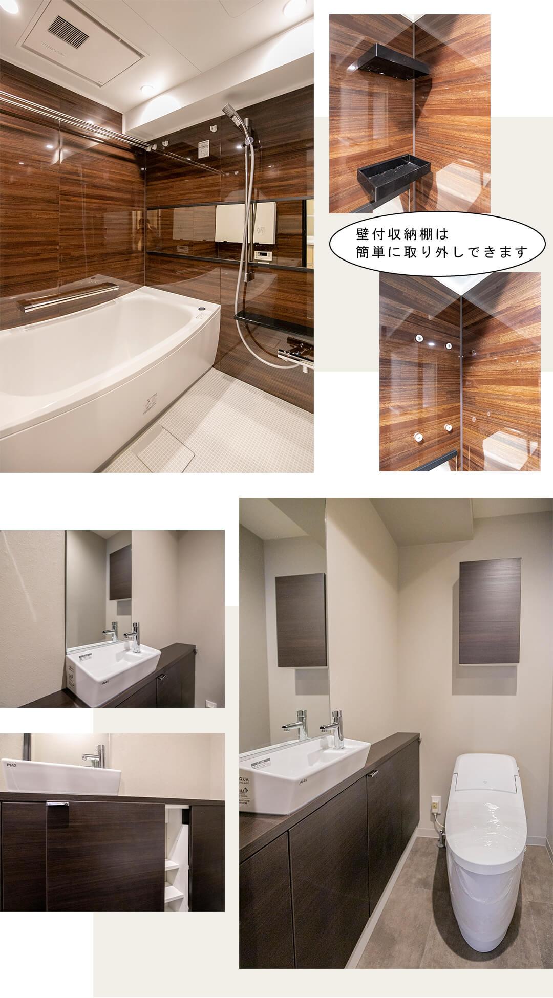 グランシティ日本橋人形町の浴室とトイレ