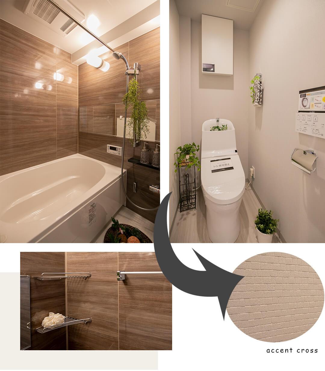 シーアイマンション駒場A号棟の浴室とトイレ