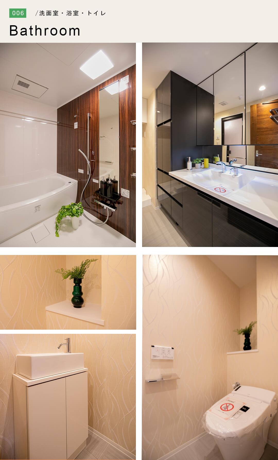 ファミール杉並・堀ノ内ガーデンテラスの洗面室と浴室とトイレ
