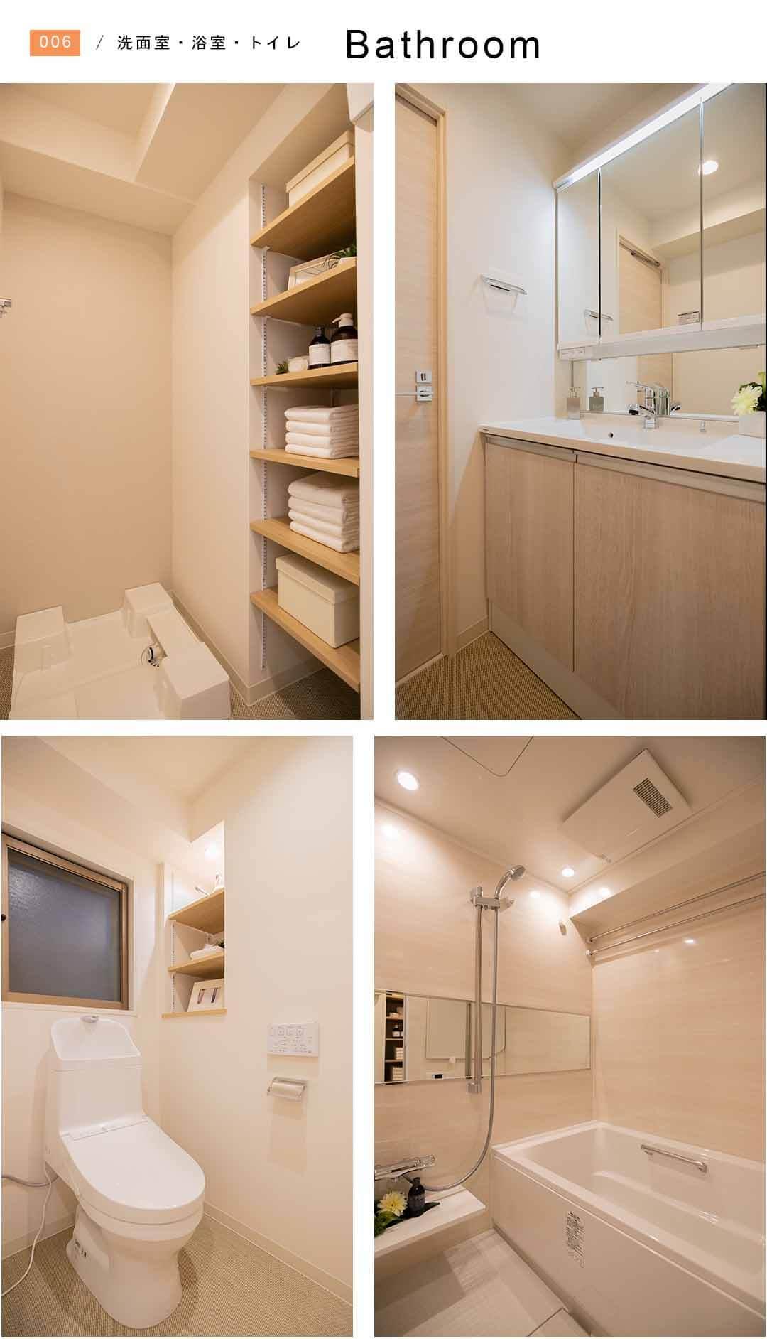 サンスターレ浅草橋の洗面室と浴室とトイレ