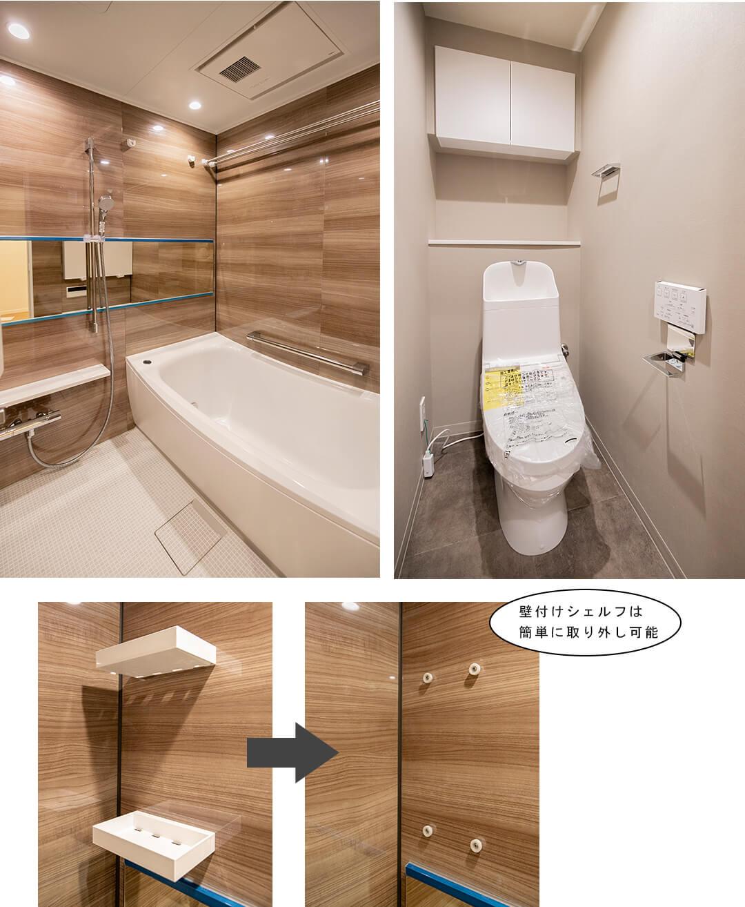 アスコットパーク錦糸町プレミオの浴室とトイレ