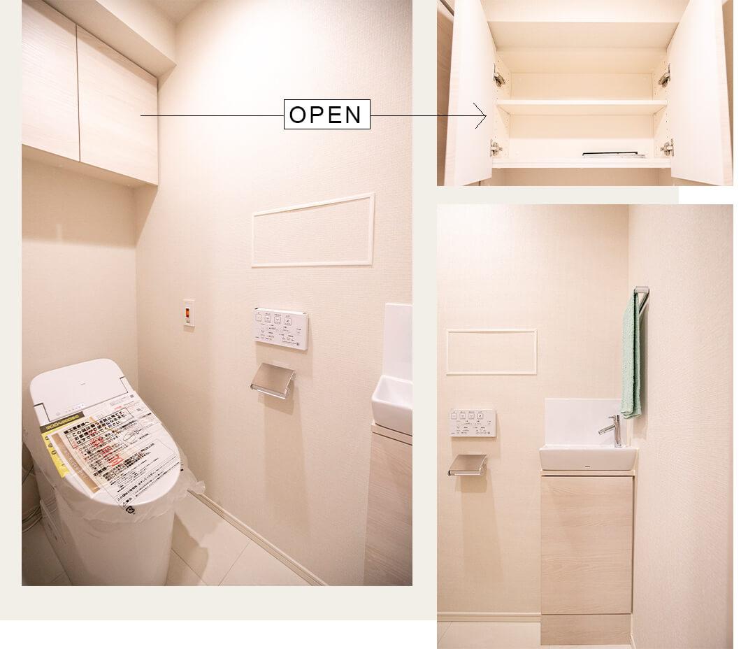 グローリオ文京茗荷谷のトイレ