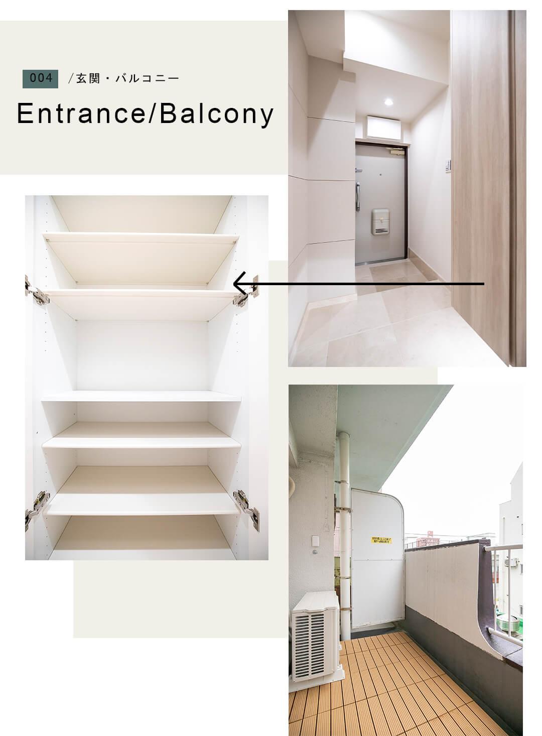 004玄関,バルコニー,Entrance,Balcony